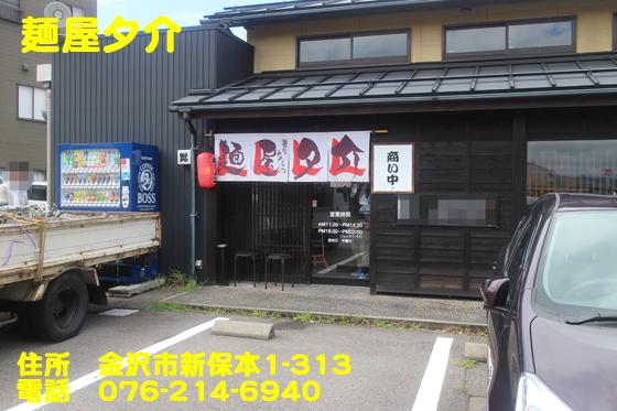 https://cdn-ak.f.st-hatena.com/images/fotolife/d/dreammiminabe53/20010101/20010101100500.jpg