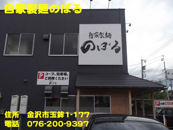 https://cdn-ak.f.st-hatena.com/images/fotolife/d/dreammiminabe53/20010101/20010101101420.jpg