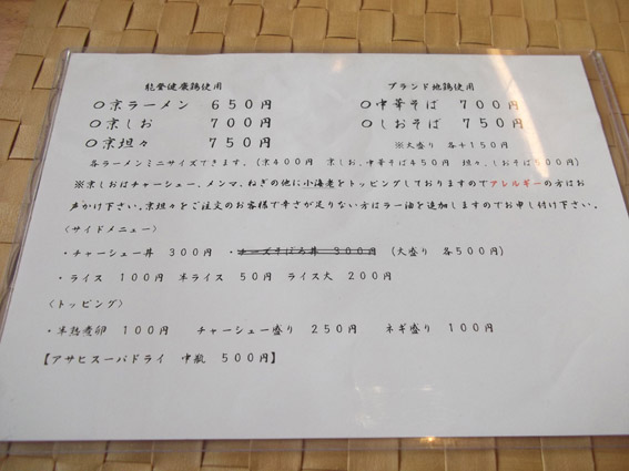https://cdn-ak.f.st-hatena.com/images/fotolife/d/dreammiminabe53/20010101/20010101101430.jpg