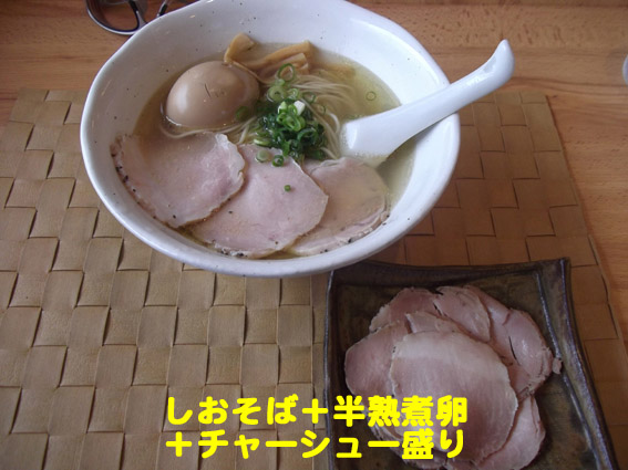 https://cdn-ak.f.st-hatena.com/images/fotolife/d/dreammiminabe53/20010101/20010101101440.jpg