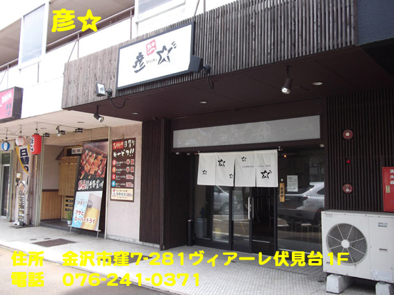 https://cdn-ak.f.st-hatena.com/images/fotolife/d/dreammiminabe53/20010101/20010101101520.jpg