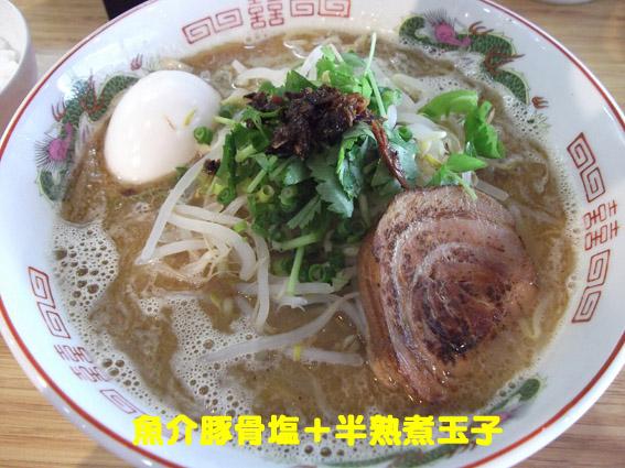 https://cdn-ak.f.st-hatena.com/images/fotolife/d/dreammiminabe53/20010101/20010101101540.jpg