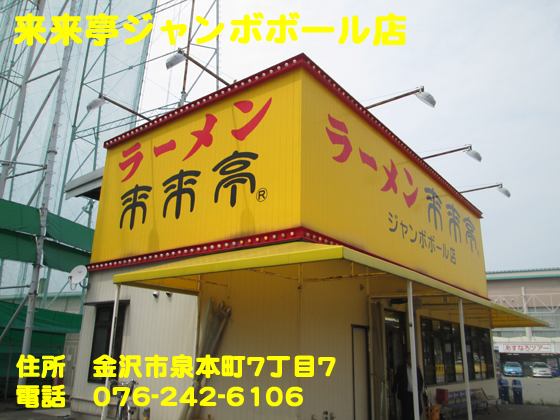 https://cdn-ak.f.st-hatena.com/images/fotolife/d/dreammiminabe53/20010101/20010101101700.jpg