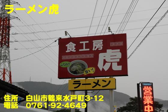 https://cdn-ak.f.st-hatena.com/images/fotolife/d/dreammiminabe53/20010101/20010101101820.jpg