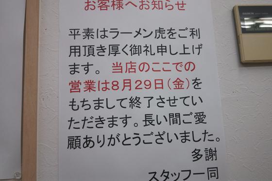 https://cdn-ak.f.st-hatena.com/images/fotolife/d/dreammiminabe53/20010101/20010101101940.jpg
