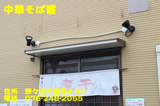 https://cdn-ak.f.st-hatena.com/images/fotolife/d/dreammiminabe53/20010101/20010101102341.jpg