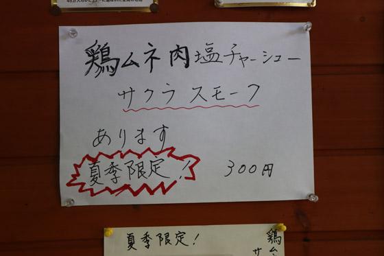 https://cdn-ak.f.st-hatena.com/images/fotolife/d/dreammiminabe53/20010101/20010101103700.jpg