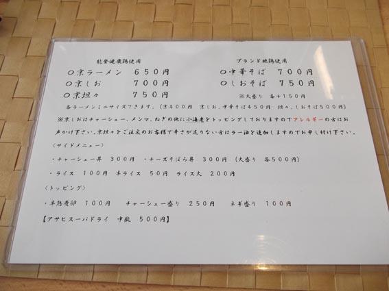 https://cdn-ak.f.st-hatena.com/images/fotolife/d/dreammiminabe53/20010101/20010101103820.jpg