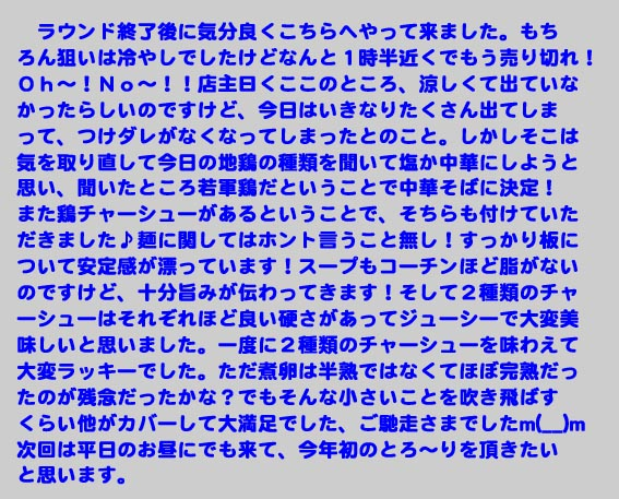 https://cdn-ak.f.st-hatena.com/images/fotolife/d/dreammiminabe53/20010101/20010101103910.jpg