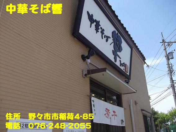 https://cdn-ak.f.st-hatena.com/images/fotolife/d/dreammiminabe53/20010101/20010101104010.jpg