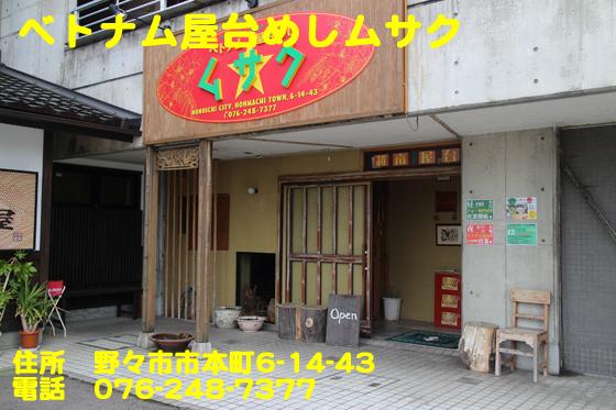https://cdn-ak.f.st-hatena.com/images/fotolife/d/dreammiminabe53/20010101/20010101104400.jpg