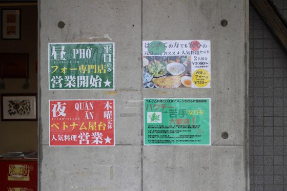 https://cdn-ak.f.st-hatena.com/images/fotolife/d/dreammiminabe53/20010101/20010101104410.jpg