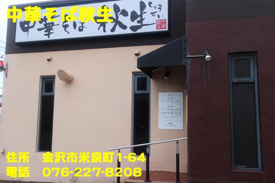 https://cdn-ak.f.st-hatena.com/images/fotolife/d/dreammiminabe53/20010101/20010101104640.jpg