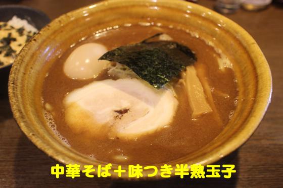 https://cdn-ak.f.st-hatena.com/images/fotolife/d/dreammiminabe53/20010101/20010101104650.jpg