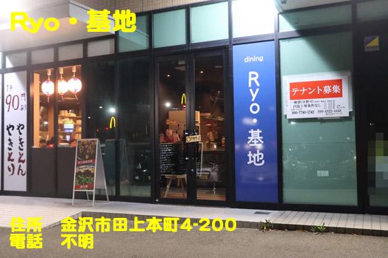https://cdn-ak.f.st-hatena.com/images/fotolife/d/dreammiminabe53/20010101/20010101105300.jpg