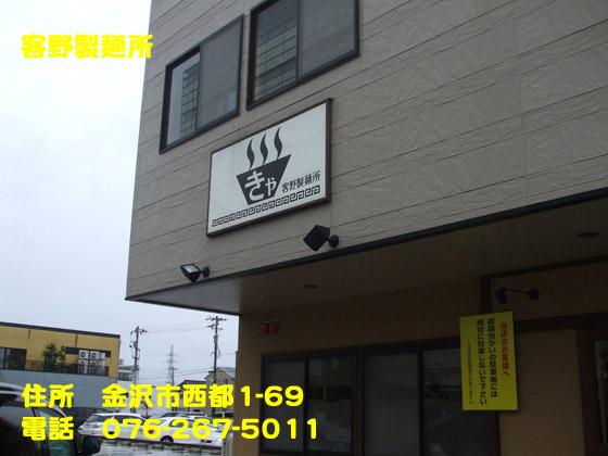 https://cdn-ak.f.st-hatena.com/images/fotolife/d/dreammiminabe53/20010101/20010101105710.jpg