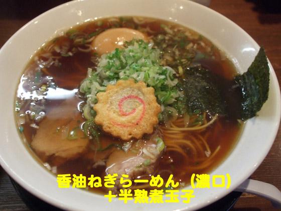 https://cdn-ak.f.st-hatena.com/images/fotolife/d/dreammiminabe53/20010101/20010101105730.jpg