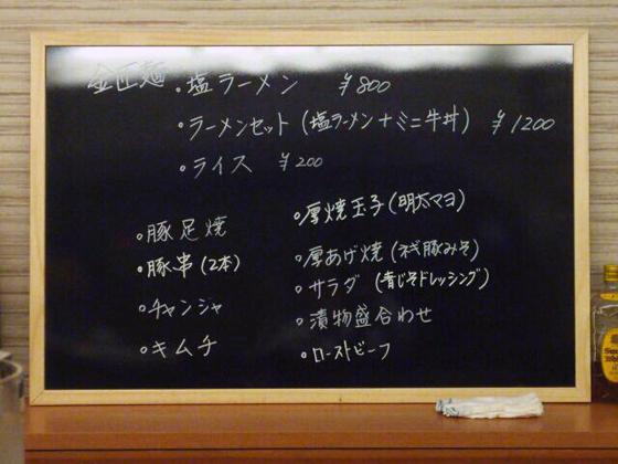 https://cdn-ak.f.st-hatena.com/images/fotolife/d/dreammiminabe53/20010101/20010101105910.jpg