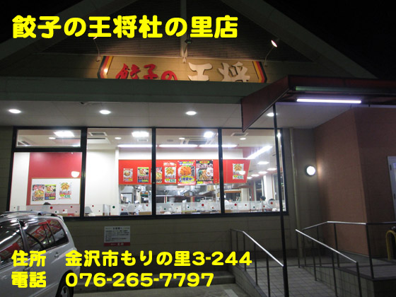 https://cdn-ak.f.st-hatena.com/images/fotolife/d/dreammiminabe53/20010101/20010101105950.jpg