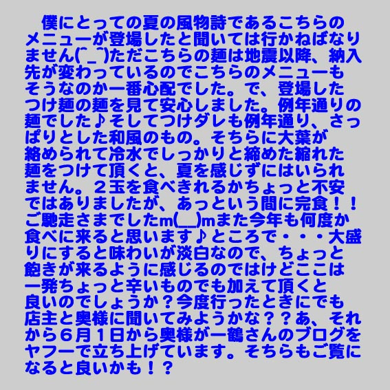 https://cdn-ak.f.st-hatena.com/images/fotolife/d/dreammiminabe53/20010101/20010101111220.jpg