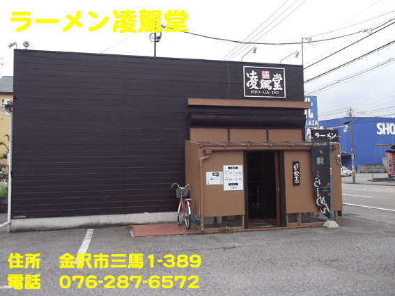 https://cdn-ak.f.st-hatena.com/images/fotolife/d/dreammiminabe53/20010101/20010101111230.jpg