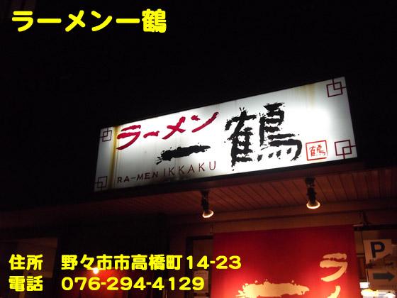 https://cdn-ak.f.st-hatena.com/images/fotolife/d/dreammiminabe53/20010101/20010101111330.jpg