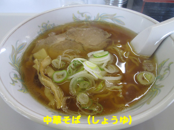 https://cdn-ak.f.st-hatena.com/images/fotolife/d/dreammiminabe53/20010101/20010101111540.jpg
