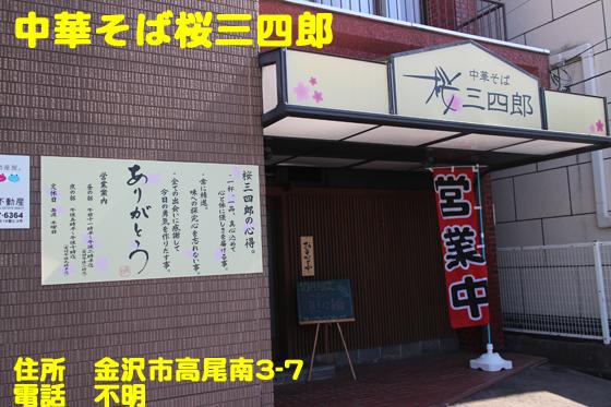 https://cdn-ak.f.st-hatena.com/images/fotolife/d/dreammiminabe53/20010101/20010101111700.jpg