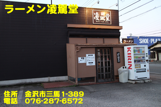 https://cdn-ak.f.st-hatena.com/images/fotolife/d/dreammiminabe53/20010101/20010101111840.jpg