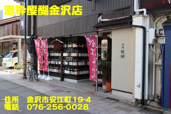 https://cdn-ak.f.st-hatena.com/images/fotolife/d/dreammiminabe53/20010101/20010101111950.jpg