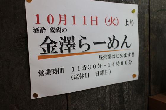https://cdn-ak.f.st-hatena.com/images/fotolife/d/dreammiminabe53/20010101/20010101112010.jpg