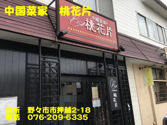 https://cdn-ak.f.st-hatena.com/images/fotolife/d/dreammiminabe53/20010101/20010101112340.jpg