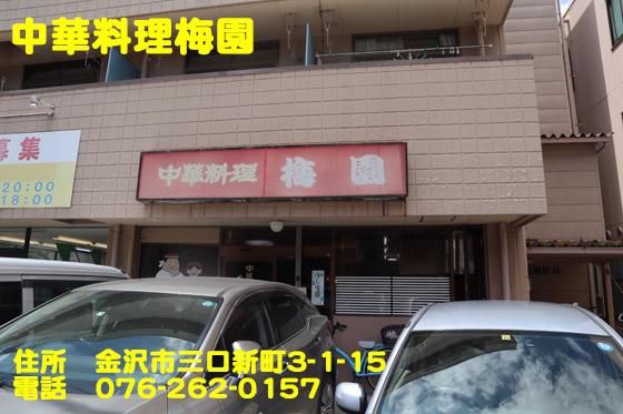 https://cdn-ak.f.st-hatena.com/images/fotolife/d/dreammiminabe53/20010101/20010101113310.jpg