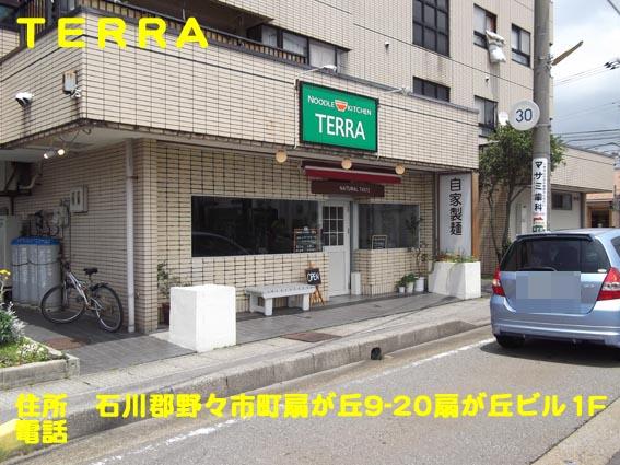 https://cdn-ak.f.st-hatena.com/images/fotolife/d/dreammiminabe53/20010101/20010101113440.jpg