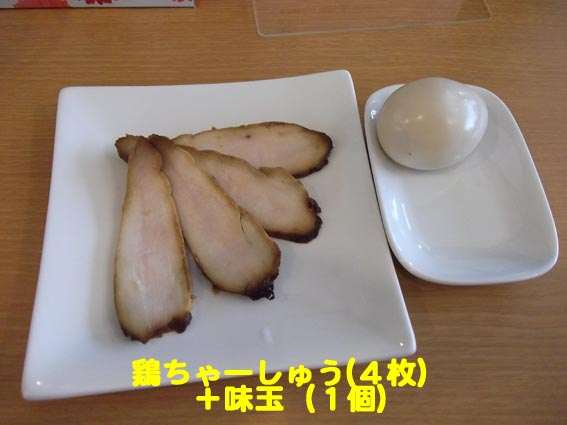 https://cdn-ak.f.st-hatena.com/images/fotolife/d/dreammiminabe53/20010101/20010101113520.jpg