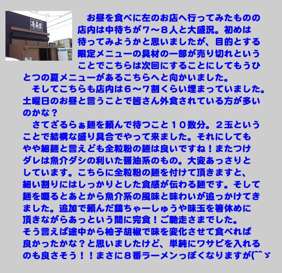 https://cdn-ak.f.st-hatena.com/images/fotolife/d/dreammiminabe53/20010101/20010101113530.jpg