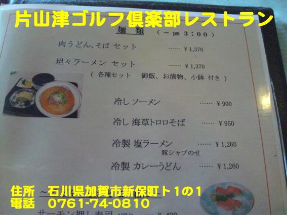 https://cdn-ak.f.st-hatena.com/images/fotolife/d/dreammiminabe53/20010101/20010101113640.jpg