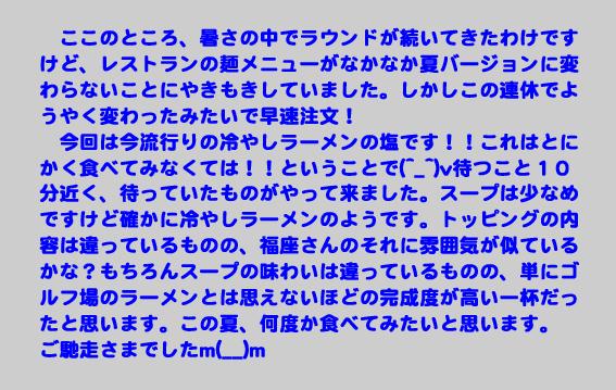 https://cdn-ak.f.st-hatena.com/images/fotolife/d/dreammiminabe53/20010101/20010101113700.jpg