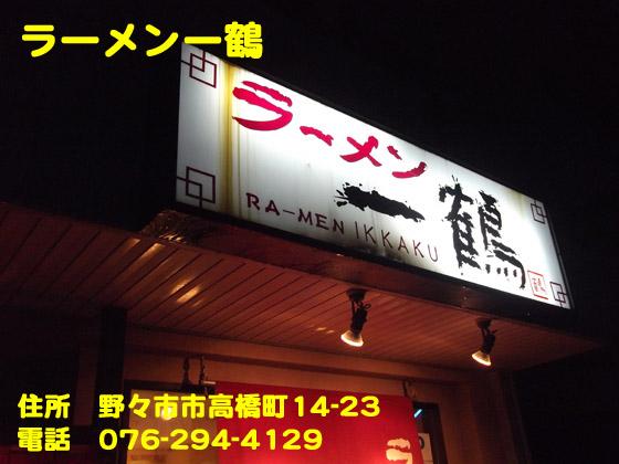 https://cdn-ak.f.st-hatena.com/images/fotolife/d/dreammiminabe53/20010101/20010101113750.jpg