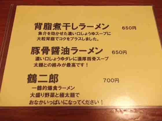 https://cdn-ak.f.st-hatena.com/images/fotolife/d/dreammiminabe53/20010101/20010101113800.jpg