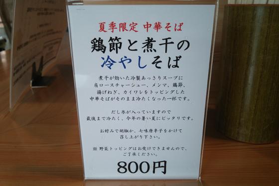https://cdn-ak.f.st-hatena.com/images/fotolife/d/dreammiminabe53/20010101/20010101114110.jpg