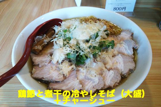 https://cdn-ak.f.st-hatena.com/images/fotolife/d/dreammiminabe53/20010101/20010101114120.jpg
