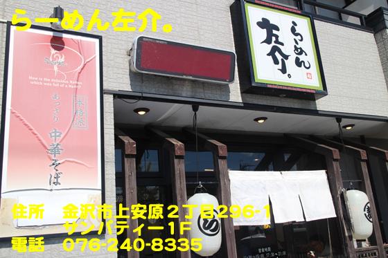 https://cdn-ak.f.st-hatena.com/images/fotolife/d/dreammiminabe53/20010101/20010101114610.jpg