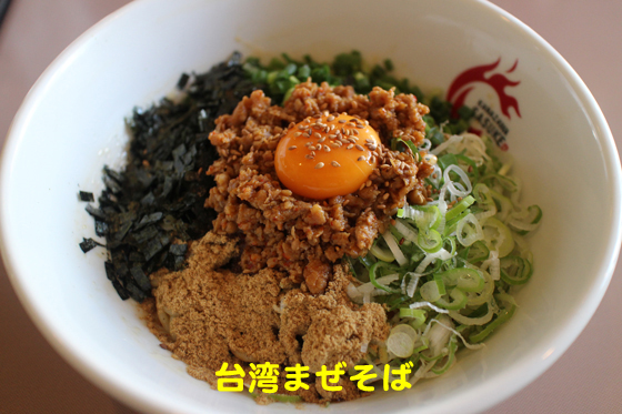 https://cdn-ak.f.st-hatena.com/images/fotolife/d/dreammiminabe53/20010101/20010101114651.jpg