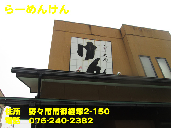 https://cdn-ak.f.st-hatena.com/images/fotolife/d/dreammiminabe53/20010101/20010101114740.jpg