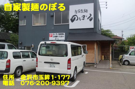 https://cdn-ak.f.st-hatena.com/images/fotolife/d/dreammiminabe53/20010101/20010101114910.jpg