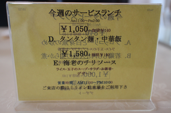 https://cdn-ak.f.st-hatena.com/images/fotolife/d/dreammiminabe53/20010101/20010101115250.jpg