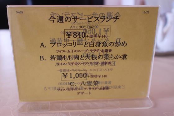 https://cdn-ak.f.st-hatena.com/images/fotolife/d/dreammiminabe53/20010101/20010101115300.jpg