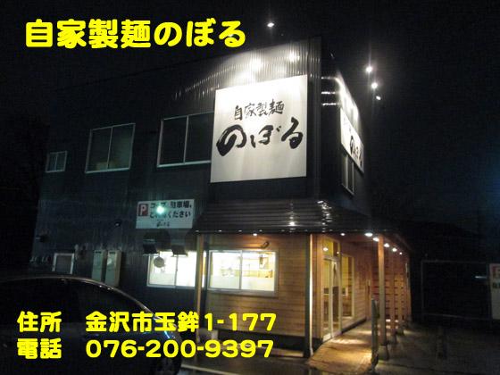 https://cdn-ak.f.st-hatena.com/images/fotolife/d/dreammiminabe53/20010101/20010101115830.jpg