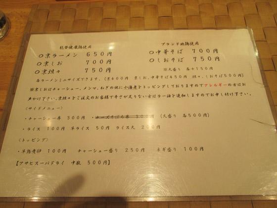 https://cdn-ak.f.st-hatena.com/images/fotolife/d/dreammiminabe53/20010101/20010101115840.jpg